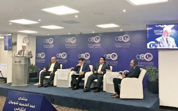 البنك الدولي: آفاق النمو الاقتصادي في الأردن خجولة