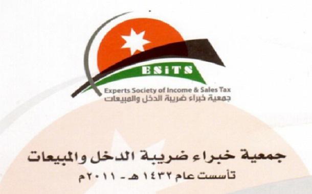 جمعية خبراء ضريبة الدخل والمبيعات تقيم مأدبة افطار للايتام