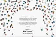 مُلخّص مؤتمر آبل للمطوّرين WWDC 2017