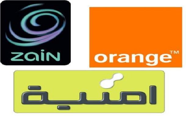 شركات الإتصالات تواصل مسؤوليتها الإجتماعية في رمضان رغم تحديات القطاع