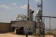 مصنع ألبان فلسطيني يستمدُّ الكهرباء من رَوَث الأبقار