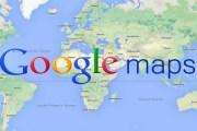 23 ميزة قد لا تعرفها عن خرائط جوجل