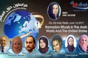 طقوس رمضان في الدول العربية وأمريكا