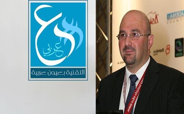 الملكية الأردنية: اتركوها وشأنها واتركوا المال العام وشأنه!