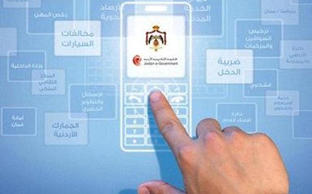 الضريبة: تسديد أي دفعات تزيد عن 5 آلاف دينار إلكترونيا