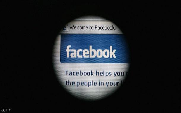 فيسبوك يخوض معركة قضائية في الولايات المتحدة