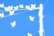 تويتر تتيح خيارات كتم المستخدمين الغرباء والجدد