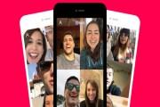 فيسبوك تطور تطبيق جديد لمحادثات الفيديو الجماعية