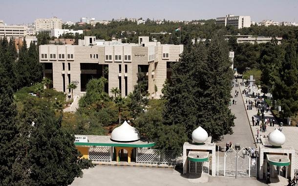 الجامعة-الأردنية