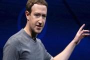 فيسبوك تغلق مليون حساب يومياً