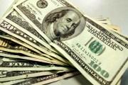 الدولار يهبط لأدنى مستوى في عامين ونصف