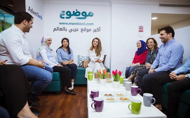 الملكة رانيا تزور مكاتب موضوع. كوم وادم تك وتلتقي الريادين العاملين فيها