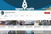 يوتيوب يحذف آلاف المقاطع المصورة عن الصراع في سوريا