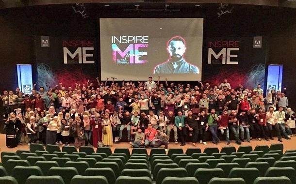 """مؤتمر  """"ADOBE INSPIRE ME 2017"""