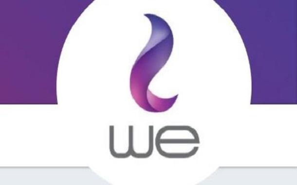 المصرية للاتصالات تبدأ خدمات المحمول للمرة الأولى