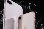 المعلومات الكاملة عن هاتفي آيفون 8 وآيفون 8 بلس الجديدين