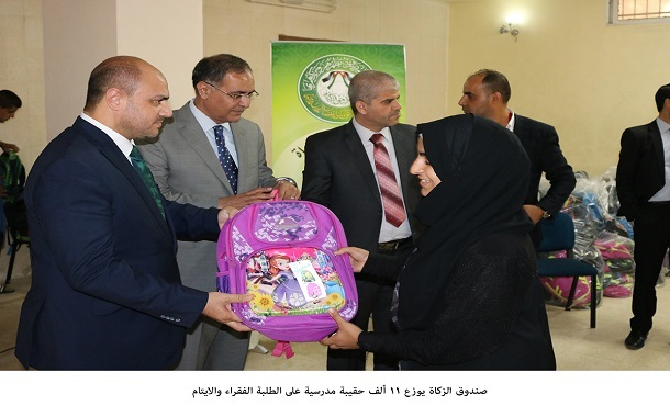 صندوق الزكاة يوزع 11 ألف حقيبة مدرسية على الطلبة الفقراء والايتام