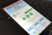 تطبيق Engkoo من مايكروسوفت لتعلّم نطق الإنجليزية بالذكاء الإصطناعي