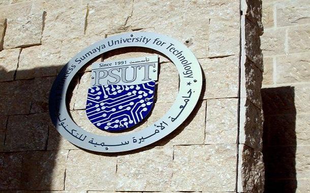 جامعة الأميرة سمية تستكمل إجراءات تأسيس نادي خريجيها