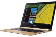 أفضل 6 أجهزة لابتوب نحيفة وخفيفة (Ultrabook) تحت الألف الدولار
