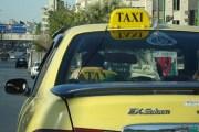 شروط جديدة لخدمة انظمة الاتصال في سيارات التاكسي
