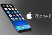 شركة أمنية تحذر من الحسابات التي تدعي تقديم هواتف آيفون الجديدة مجانا