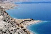 استثمارات بـ3 مليارات دينار في البحر الميت