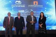اتحاد المصارف العربية يمنح شركة زين جائزة