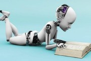 الذكاء الاصطناعي يشكل