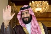 السعودية .....