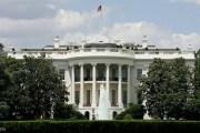 الولايات المتحدة تخشى هجمات إلكترونية نوعية