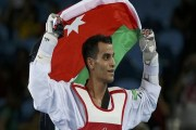 أبو غوش يشارك في الجائزة الكبرى للتايكواندو