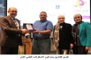 تكريم الفائزين بماراثون الاسطرلاب العلمي الاول
