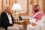 شراكة بين السعودية و