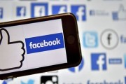 فيسبوك يقر إجراءات جديدة للدعاية السياسية على صفحاته