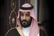 محمد بن سلمان: تقييم