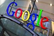 حدث جوجل اليوم: التوقعات، وزمان وكيفية مشاهدة البث المباشر