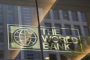 البنك الدولي: تنفيذ مشروع صندوق الإبتكار الأردني ''مرض إلى حد ما''