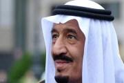 السعودية..... هيئة وطنية للأمن السيبراني