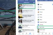 أخيراً .... فيسبوك تمنع التطبيقات والألعاب من إرسال الدعوات إليك