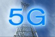 إنتل تعرض شبكة 5G في دورة الألعاب الأولمبية الشتوية 2018