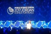انطلاق فعاليات المنتدى العالمي للعلوم 2017 اليوم برعاية ملكية سامية