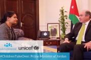 آينور علاونة تتولى مهمة رئيس الوزراء.... في اليوم العالمي للطفل