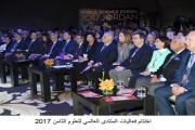 الأمير الحسن يدعو لتجسير الهوة بين التعليم والمجتمع.....إختتام فعاليات المنتدى العالمي للعلوم 2017