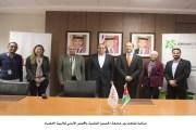 مذكرة تفاهم بين جامعة الحسين التقنية والمجلس الأردني للأبنية الخضراء