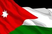 طبيب أردني يجري زراعة للصمام التاجي عبر القسطرة ودون جراحة.....لأول مرة في الشرق الأوسط