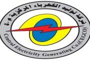 توليد الكهرباء المركزية تدعم مستشفى الرويشد الحكومي بجهاز إضافي لغسيل الكلى