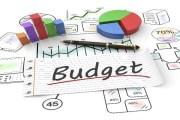 مجلس الوزراء يناقش ويعتمد خطاب الموازنة لعام 2018