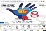 انطلاق فعاليات مهرجان كرامة الثامن الشهر المقبل ........تحت عنوان