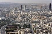 المملكة في المرتبة 135 عالميا في مؤشـر الفجوة الجندرية لعام 2017